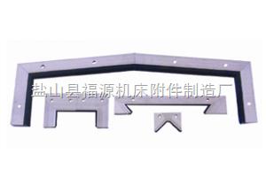 供应刮屑板 V型刮屑板 长条刮屑板 导轨刮屑板
