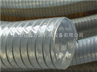 TPU型-TPU钢丝螺旋增强软管