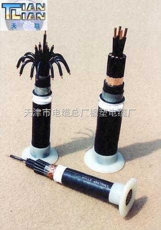 MKVV32矿用控制电缆矿用铠装控制电缆MKVV32