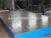(((检验平板,铸铁检验平台,检验平台厂))) 规格,价格,图片