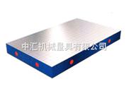 铸铁划线平台(平板)
