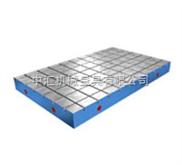 铸铁装配平台(平板)