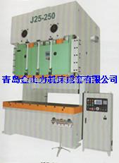 J25-250系列大工作面高性能双点压力机