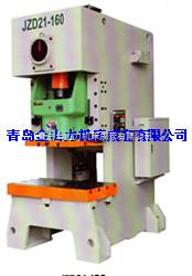JZD21系列湿式离合、液压保险高性能压力机