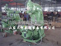 大型立式铣床厂 高质量X52K立式铣床厂