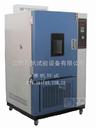 高低温试验机/高低温试验箱/恒温试验箱