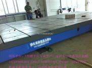 『晨鑫专业生产竞技宝下载滑台大型机械滑台竞技宝滑台十字形滑台』