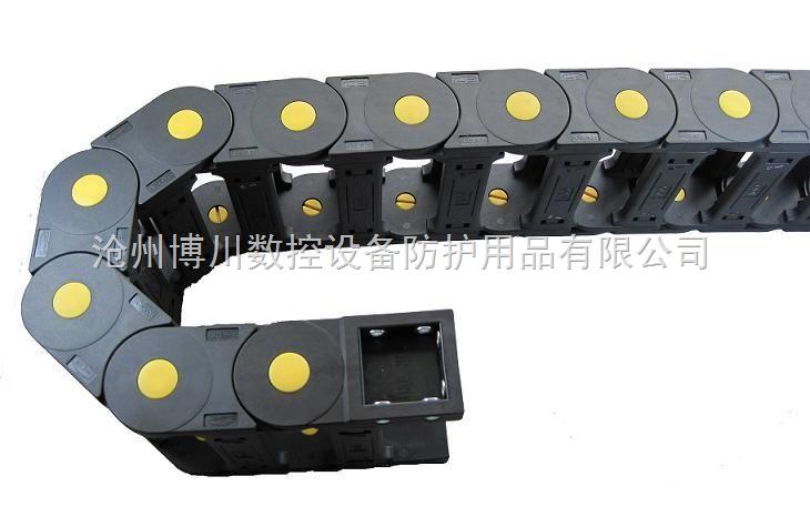 TI95塑料拖链