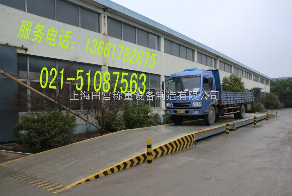 徐汇区工地地磅(60吨)80吨地磅价格,3*12(*14米)80T汽车过磅秤