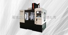 MV1160高刚性模具硬轨加工中心