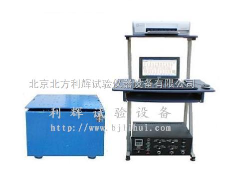 南京振动试验台※合肥振动试验机※上海振动台