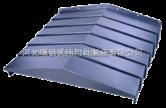 机床防护罩-导轨防护罩,水平垂直运行机床防护罩河北瑞信机床附件制造有限公司