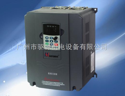 易驱ED3100   易驱ED3100参数  易驱ED3100变频器性能