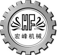 鞍山宏峰机械制造公司