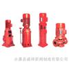 XBD系列单级单吸立式(卧式消防泵