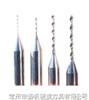 DC400断屑槽硬质合金铣刀
