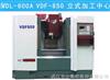 VDL-600A立式加工中心