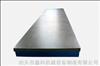 钳工划线平板