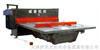 QC12K系列数控前送料摆式剪板机