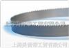 供应美雷诺LENOX HRC 硬质合金带锯条