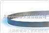 美雷诺双金属LENOX CLASSIC 机用锯条