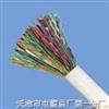 HYAT-充油通信电缆