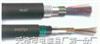 阻燃通信电缆ZRC-HYV系列
