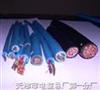 矿用电缆-MHYAV-矿用通信电缆系列