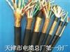 矿用电缆-MHYVRP-矿用监测电缆系列