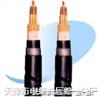 监控电缆MKVV22价格,矿用控制电缆