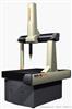 无锡三坐标测量机,常州三坐标