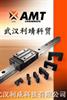 AMT线性导轨