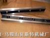 剪板机刀片,镂铣刀