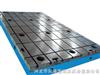 华民铸造平板、钳工划线平台、刻线平板铸件