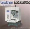 供应钻孔攻丝中心-兄弟-TC-S2Cz-山东组装