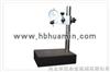 测微仪,花岗石测微仪,花岗石测量仪