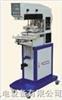 供应苏州气动移印机电动移印机
