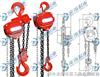 手拉葫芦龙升传动效率高螺丝成型机