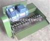 配合螺纹磨床使用的磁性分离器