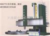 4米5米6.3米8米10米12.5米数控单柱移动立式车床