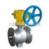 PBQ340F/H-16P-DN300蜗轮球阀