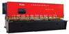 QC12K系列经济型数控液压摆式剪板机