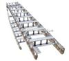 加强型框架式钢制拖链