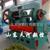 大型机械剪板机Q11-20x2500剪板机厂山东天河