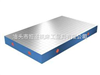 T型槽铸铁平台,恒重品质说明一切,量具精选