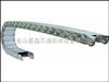 TLGB型钢制拖链系列