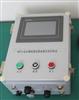 MYC電永磁吸盤快速換模系統