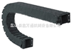 TL-1型静音拖链,高速静音拖链,消音型拖链,消音拖链,桥式工程拖链