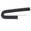 TL-1型拖链厂,拖链厂商,拖链供应商,拖链生产商,桥式工程拖链