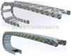 TL型桥式钢制拖链,工程钢制拖链,穿线钢制拖链
